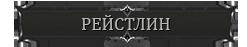 http://s9.uploads.ru/ZmezX.png