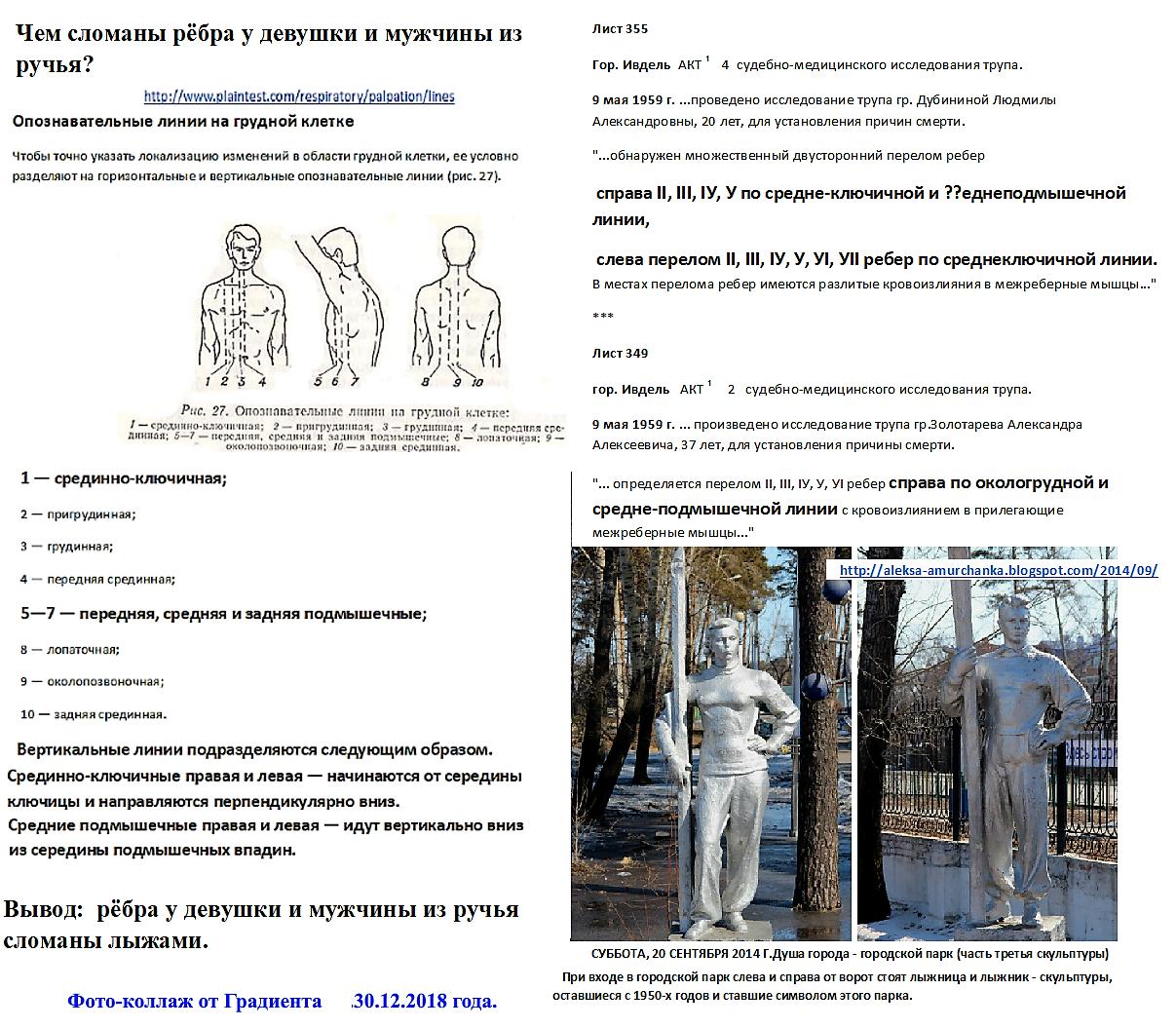 http://s9.uploads.ru/ZqaUY.png