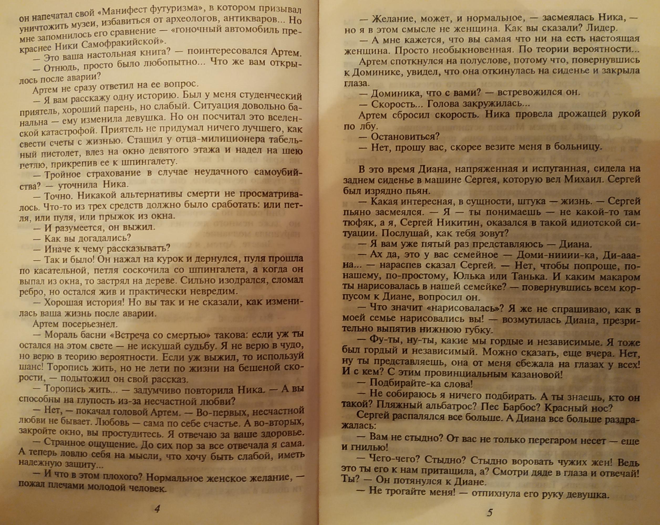 http://s9.uploads.ru/ZvHmJ.jpg