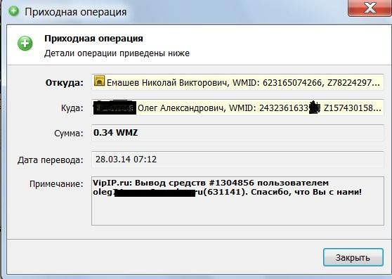 http://s9.uploads.ru/a1sqe.jpg