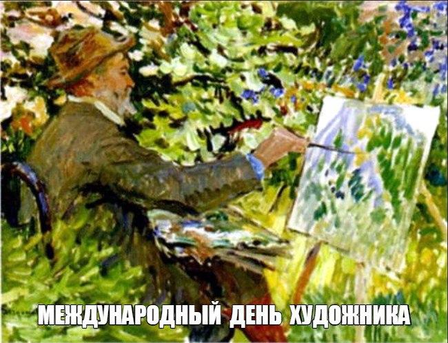 http://s9.uploads.ru/a2U8C.jpg