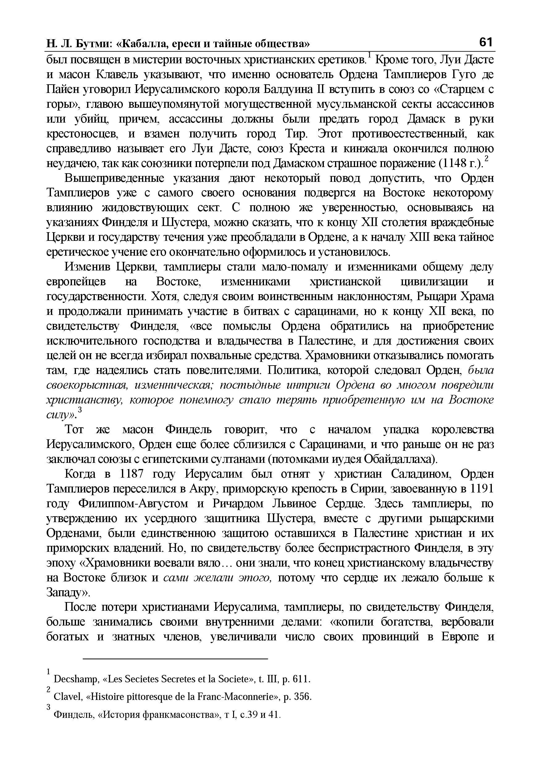 http://s9.uploads.ru/a37bU.jpg