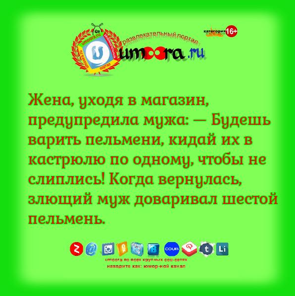 http://s9.uploads.ru/a6OnD.jpg