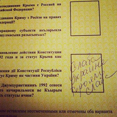http://s9.uploads.ru/aTQbw.jpg