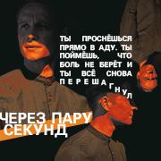 http://s9.uploads.ru/aYomG.png