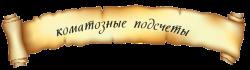 http://s9.uploads.ru/abB43.png