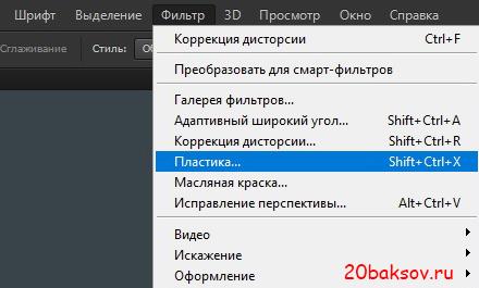 http://s9.uploads.ru/aqedu.jpg
