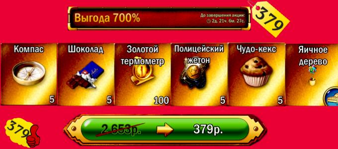 http://s9.uploads.ru/avd1I.jpg