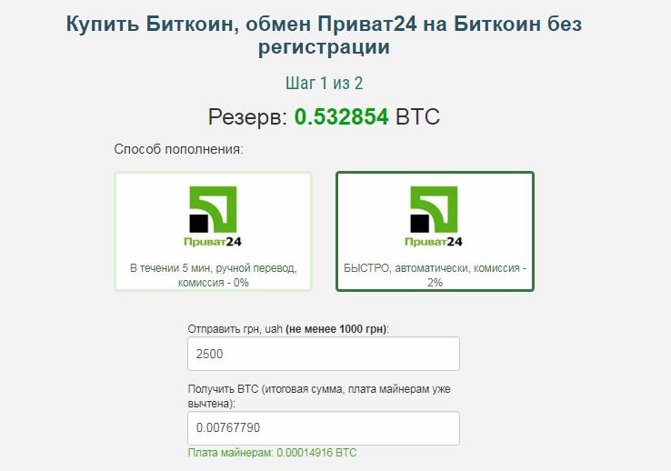 http://s9.uploads.ru/azEb0.png