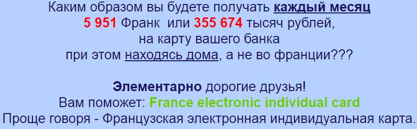 http://s9.uploads.ru/azcQg.png