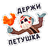 http://s9.uploads.ru/b0Q4S.png
