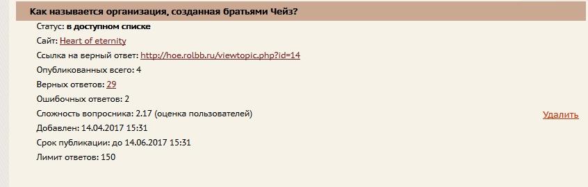 http://s9.uploads.ru/b0dH8.jpg
