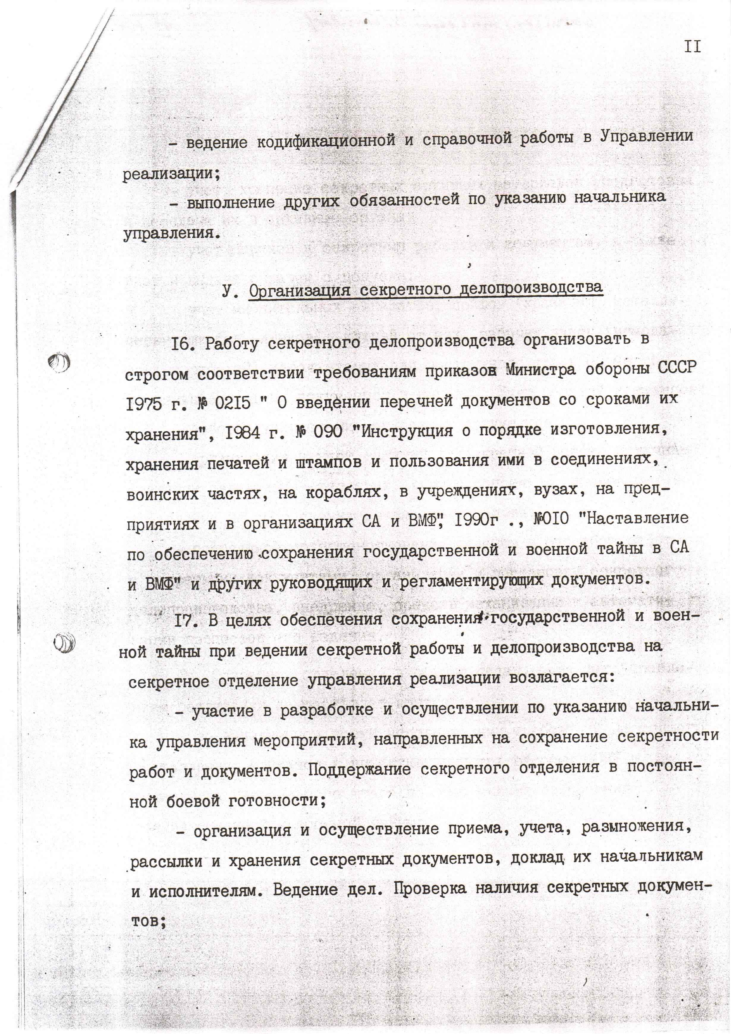 http://s9.uploads.ru/b7Tl9.jpg