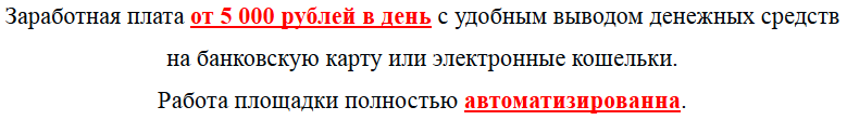 http://s9.uploads.ru/b8vS6.png