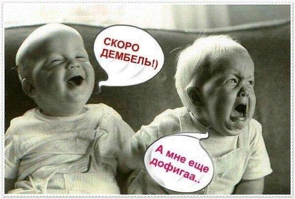 http://s9.uploads.ru/bB3Hw.jpg