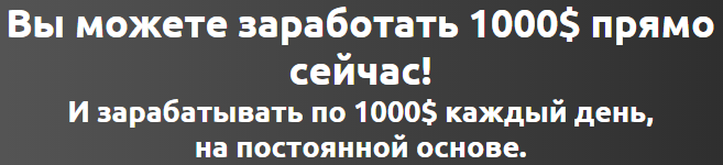 http://s9.uploads.ru/bCS5G.png