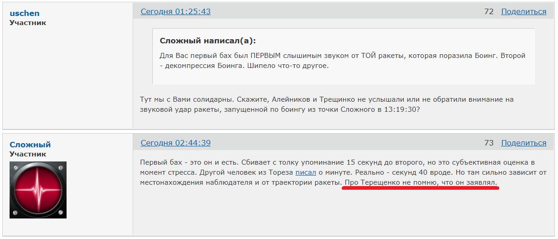 http://s9.uploads.ru/bFX9w.png