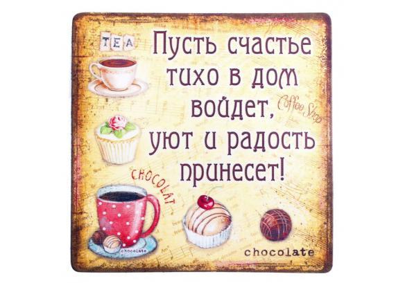 http://s9.uploads.ru/bIwKk.jpg