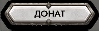 http://s9.uploads.ru/bKnpy.png