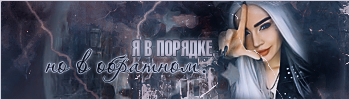 http://s9.uploads.ru/bOpxz.png