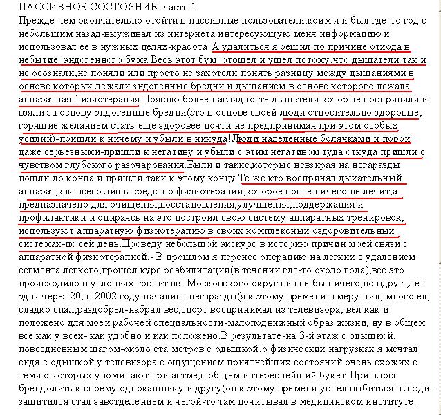 http://s9.uploads.ru/bUl5t.png