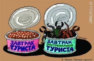 http://s9.uploads.ru/bdtKy.jpg