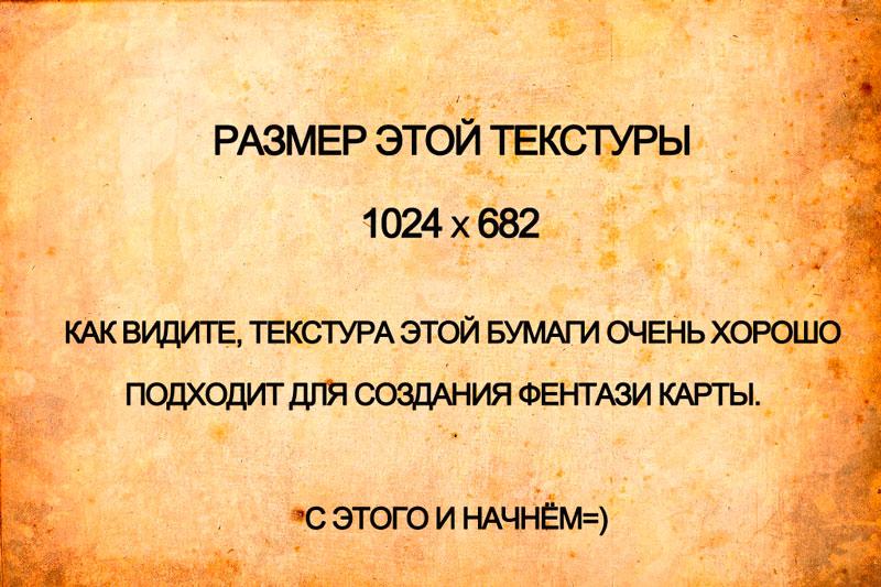 http://s9.uploads.ru/bjk0w.jpg