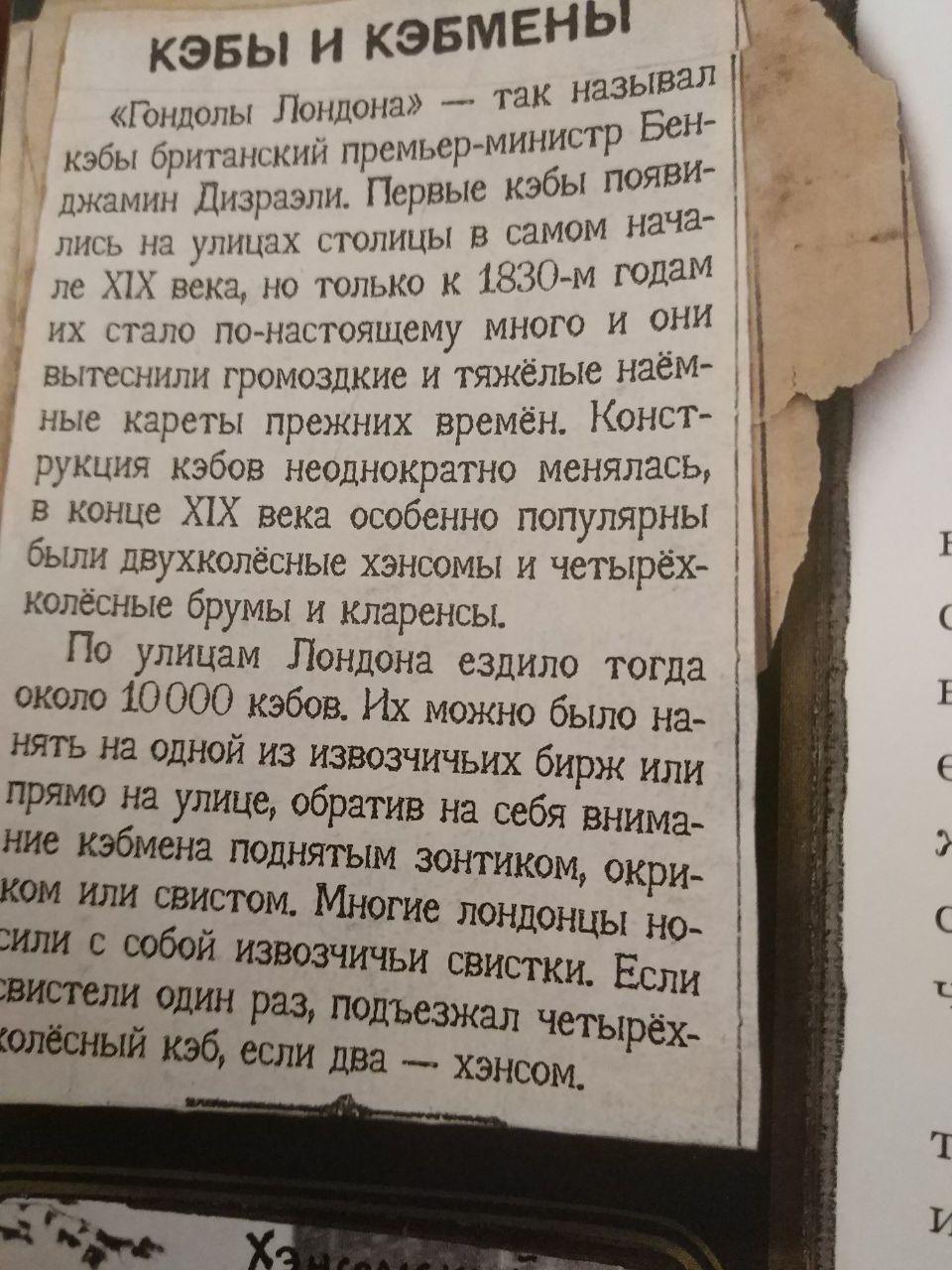 http://s9.uploads.ru/boW5R.jpg