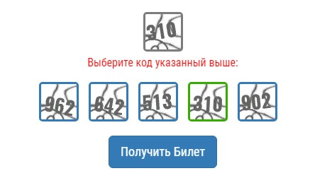 http://s9.uploads.ru/buWF2.jpg
