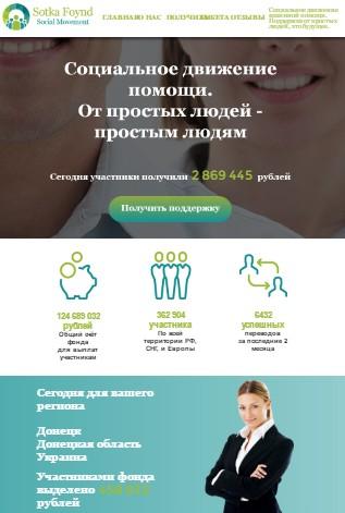 http://s9.uploads.ru/c0zDa.jpg