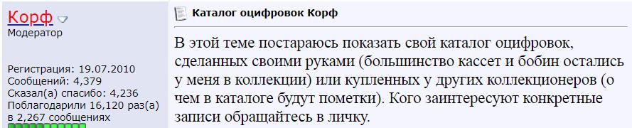 http://s9.uploads.ru/c4UHX.png