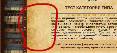 http://s9.uploads.ru/c5AE6.png