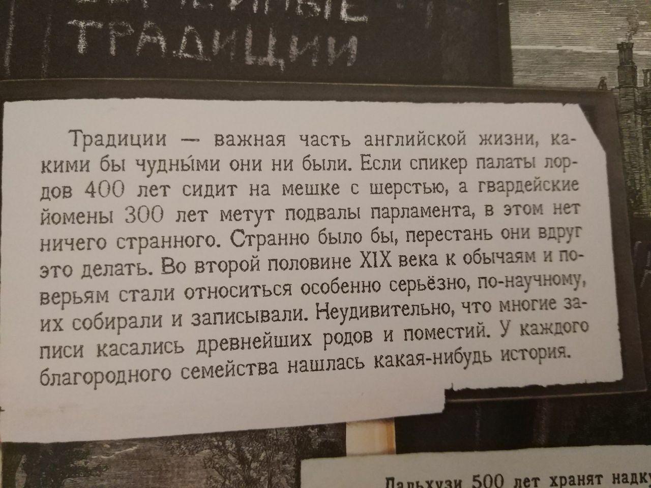 http://s9.uploads.ru/cAbk0.jpg