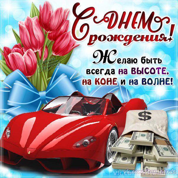 http://s9.uploads.ru/cGn7U.jpg