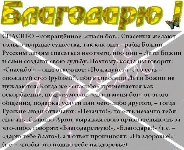 http://s9.uploads.ru/cJF1E.jpg