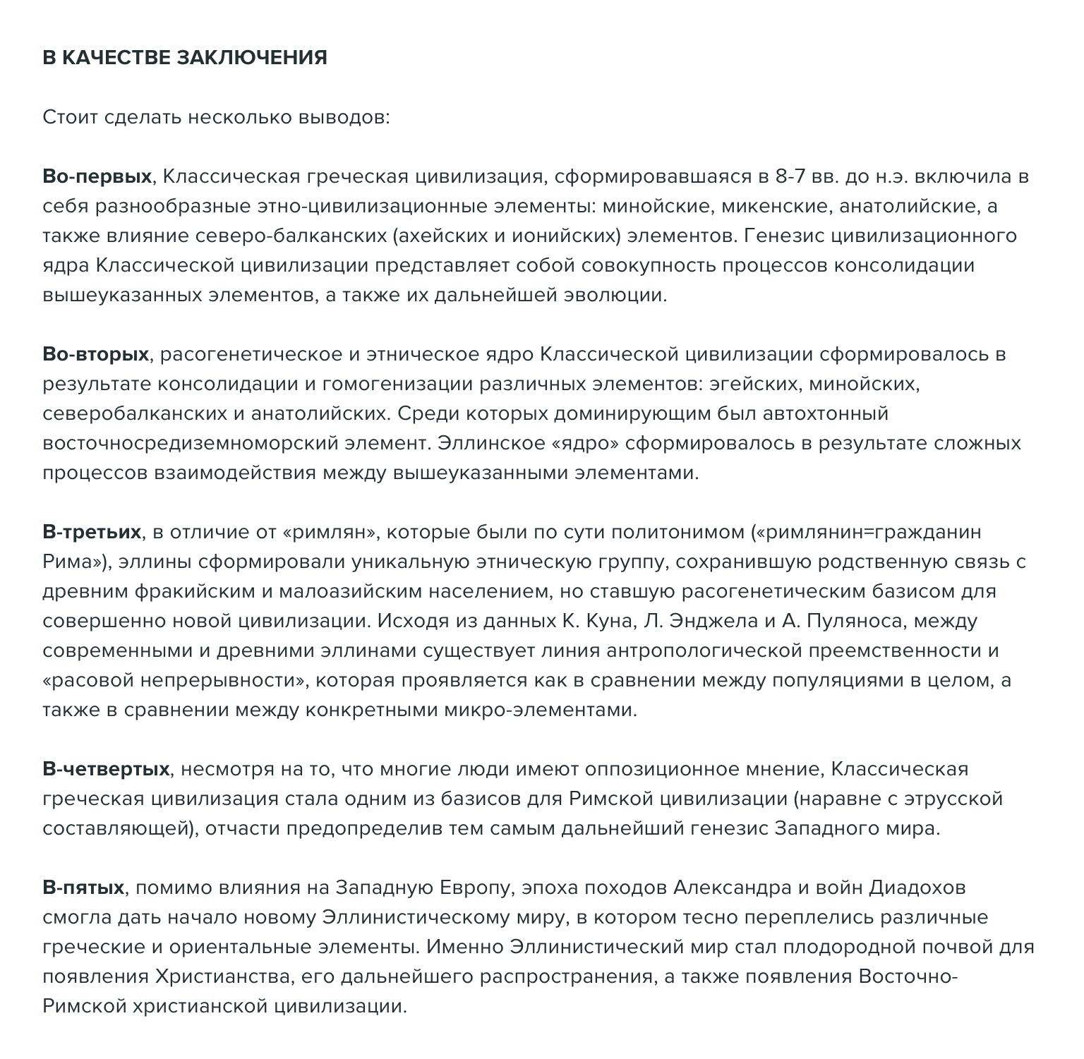 http://s9.uploads.ru/cJayU.png