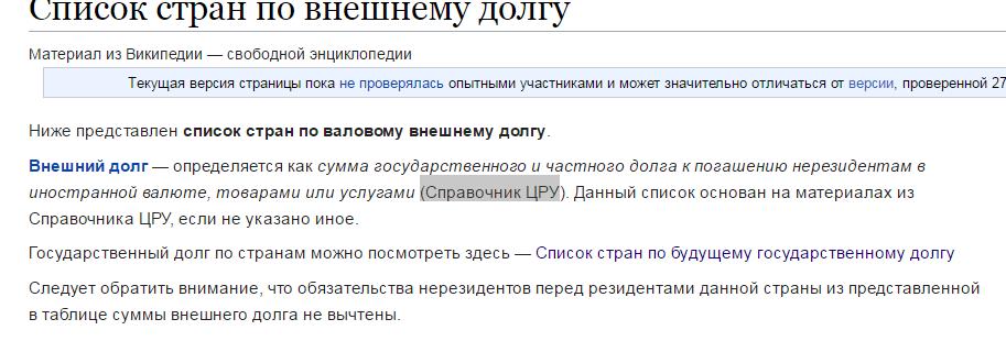http://s9.uploads.ru/cKIB4.png