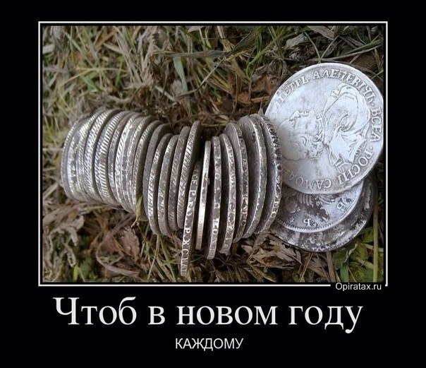 http://s9.uploads.ru/cQWjy.jpg