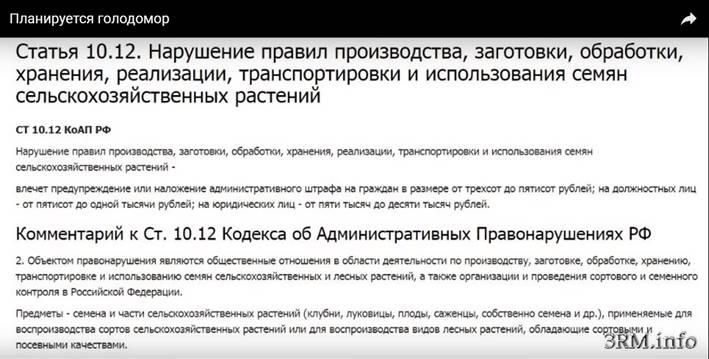 http://s9.uploads.ru/cWlwr.jpg