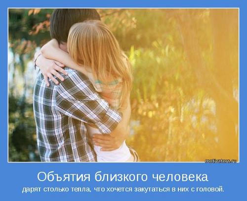 http://s9.uploads.ru/cd38O.jpg