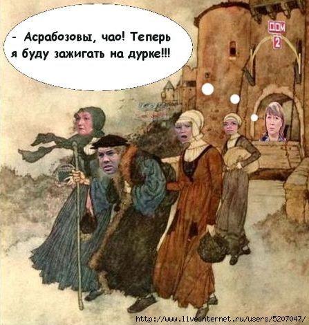 http://s9.uploads.ru/ciRyK.jpg