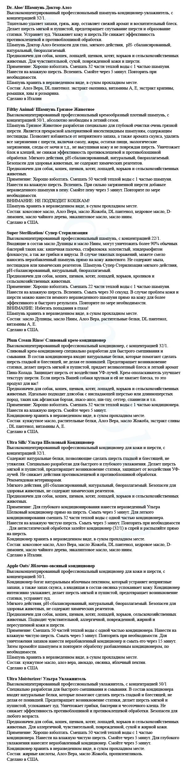 http://s9.uploads.ru/coMQx.jpg