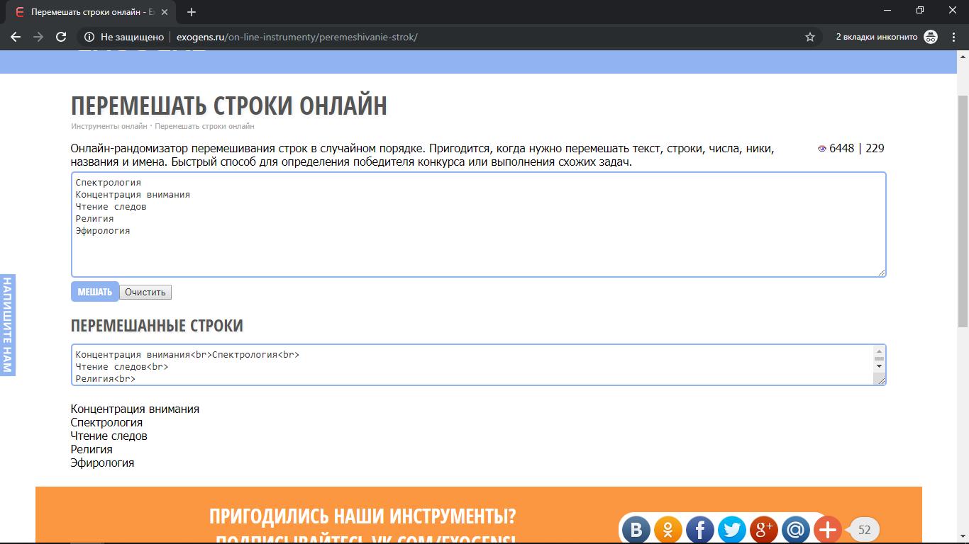 http://s9.uploads.ru/csYTq.png