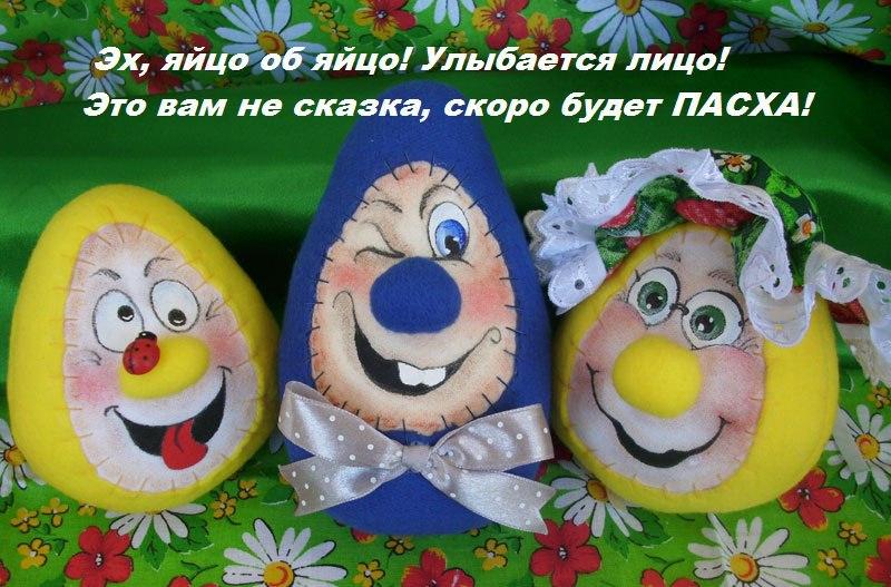 http://s9.uploads.ru/cwI5k.jpg