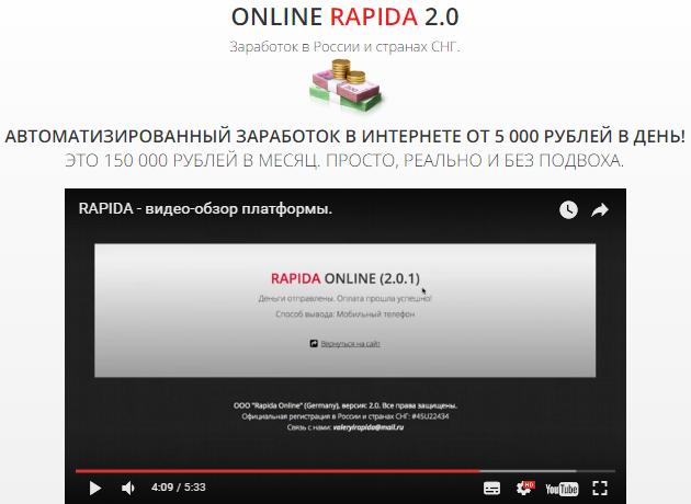 http://s9.uploads.ru/cx48M.png