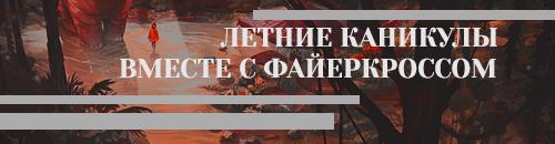 http://s9.uploads.ru/dBHD5.png