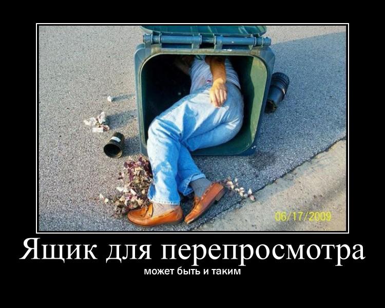 http://s9.uploads.ru/dIcNw.jpg