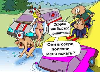 http://s9.uploads.ru/dJxo2.jpg