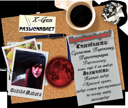 http://s9.uploads.ru/dL8SN.png