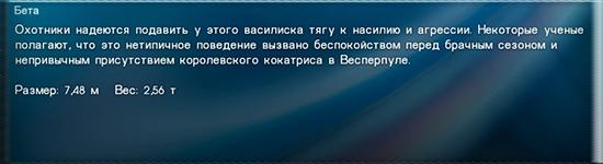 http://s9.uploads.ru/dO8vx.jpg